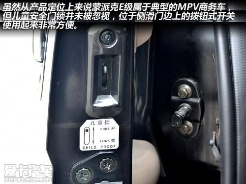 大而不失灵活 实拍福田2013款蒙派克e级高清图片