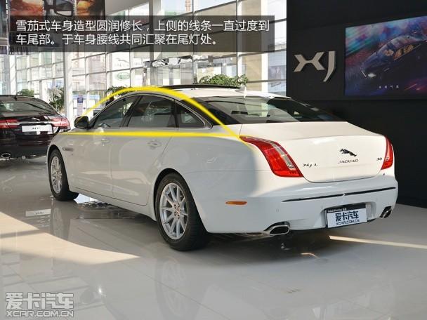 2014款捷豹XJ