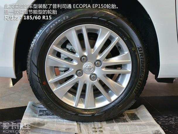 丰田新威驰1.5L自动智尚版