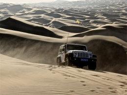 沙漠一族年会暨首届T2沙漠邀请赛花絮