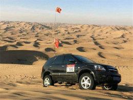 穿越沙漠找刺激 勇闯库布其沙漠挑战赛
