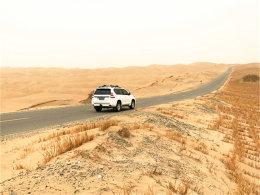 当梦想成为现实 南疆之行令人期待已久