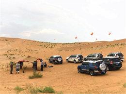 赏塞上风景画 首次穿越乌兰布和大沙漠