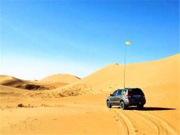 """前往沙漠豁车玩耍 不知不觉就""""上套"""""""