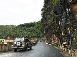 旅游资源十分丰富 恩施大峡谷自驾之旅