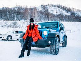 挑战无极限 南方女司机穿越冰雪喀纳斯