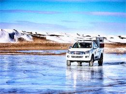 极限跨越3000公里 冰天雪地里的大穿越