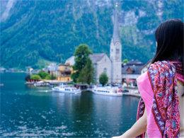 中欧三国自驾行 寻音乐之声 看湖光山色