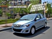 北京图片说车