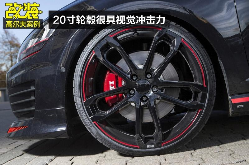 20寸红色边框的黑色铝合金轮圏