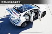 林肯MKC2014款车身缩略图