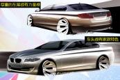 宝马5系2014款车身缩略图