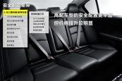 雅阁2014款车身缩略图