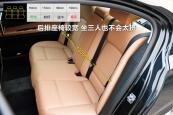 宝马7系2013款车身缩略图