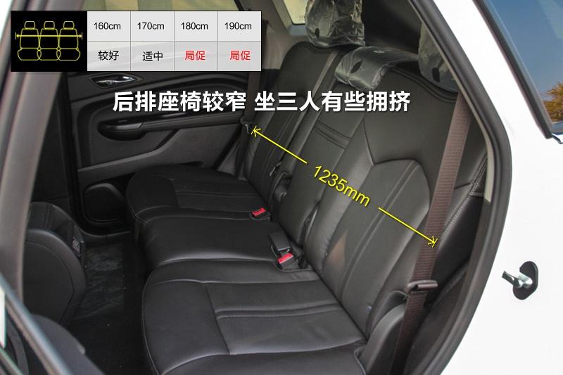 凯迪拉克SRX 2013款-实测空间(<em>29</em>/89)
