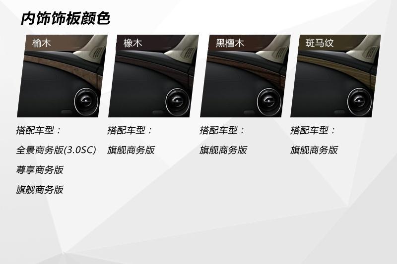 捷豹xj2014款内饰样式 28 高清图片
