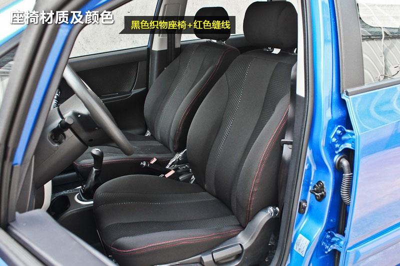 长安CX202014款座椅类型 14 长安汽车 图片说车高清图片