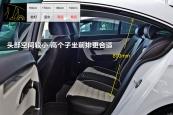 大众CC2013款车身缩略图