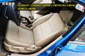 五菱宏光2014款车身缩略图