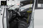 ix352015款车身缩略图