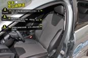 福克斯两厢2012款车身缩略图
