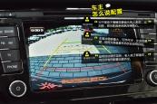 红旗H72013款车身缩略图