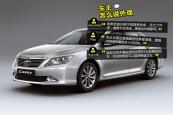 凯美瑞2013款车身缩略图