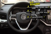 自由光(进口)2014款车身缩略图