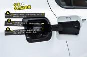 科鲁兹三厢2015款车身缩略图
