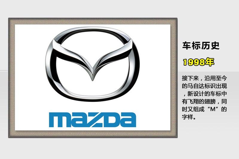 logo logo 标志 设计 矢量 矢量图 素材 图标 800_533