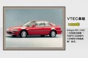 本田XR-V2015款车身缩略图