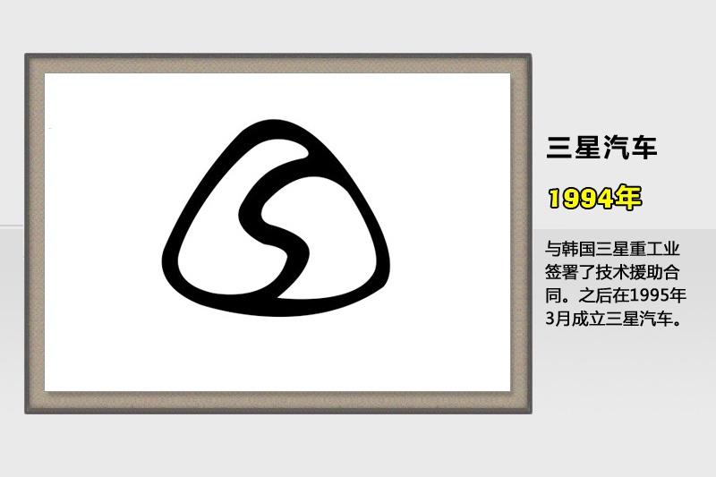 日产-历史回顾(<em>88</em>/99)