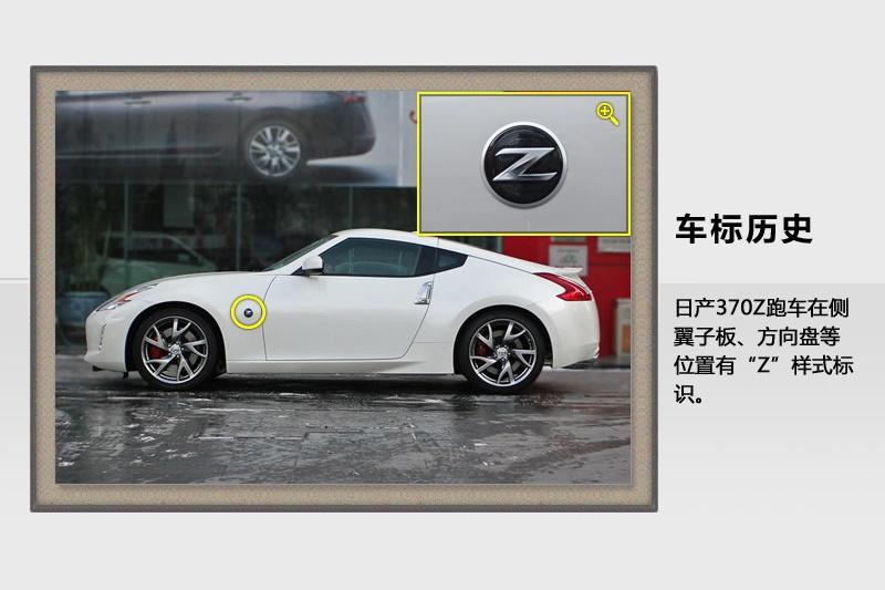 日产-车标故事(<em>99</em>/99)