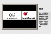 雷克萨斯ES2014款车身缩略图