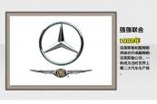 指南者(进口)2014款车身缩略图