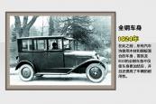 雪铁龙C3-XR2015款车身缩略图
