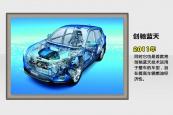 马自达CX-52015款车身缩略图