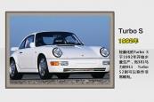 9112014款车身缩略图