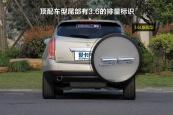 凯迪拉克SRX2013款车身缩略图