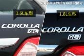 卡罗拉2013款车身缩略图