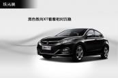 逸动XT2013款车身缩略图