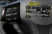 斯巴鲁XV2014款车身缩略图