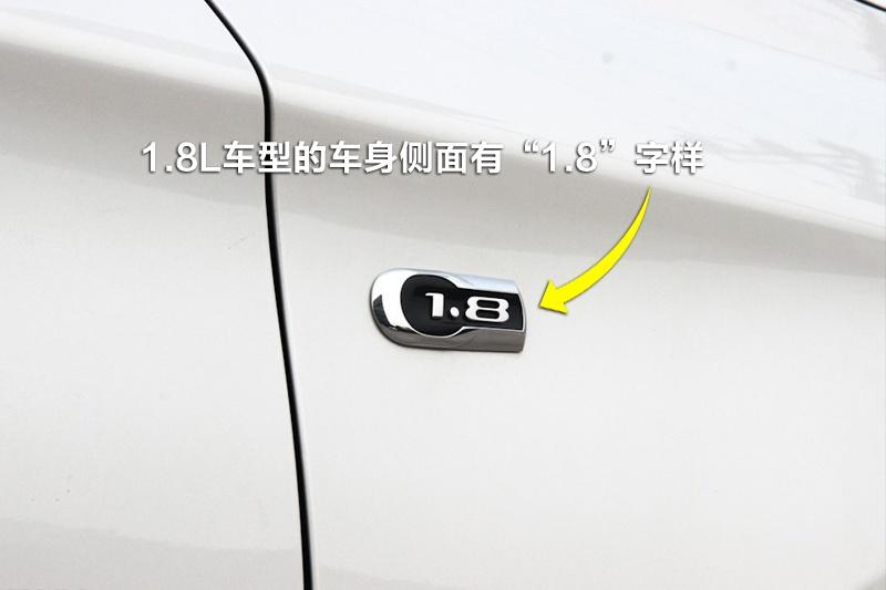 雪铁龙C4L 2014款 身份标识高清图片