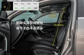 君威2015款车身缩略图