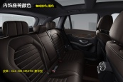 奔驰GLC2016款车身缩略图