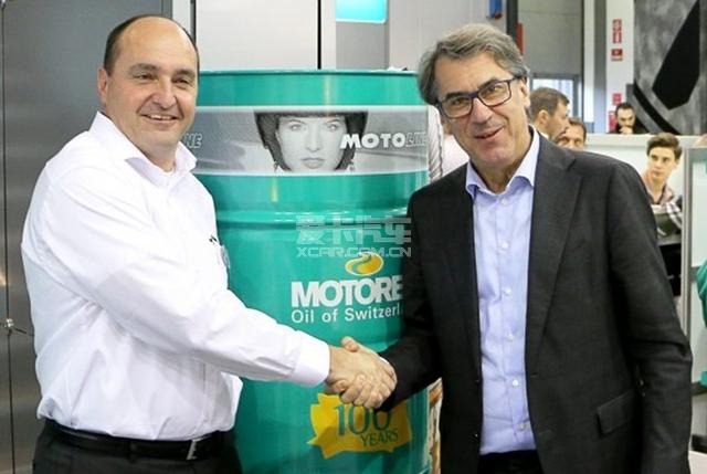 胡思瓦娜;机油;MOTOREX;合作