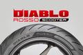 倍耐力推出12寸DIABLO ROSSO踏板车轮胎