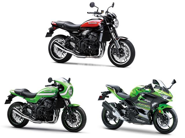 川崎;Z900RS;Ninja 400;Z900RS Z900RS Cafe