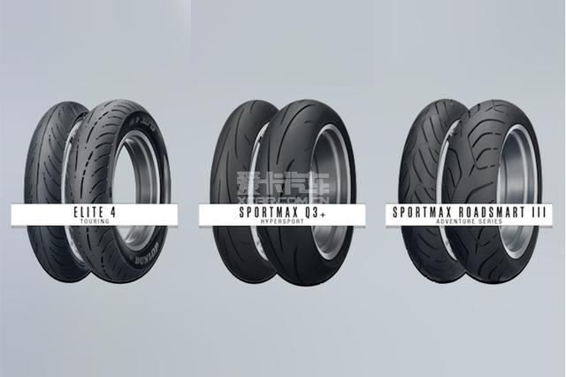 邓禄普轮胎;邓禄普新尺寸轮胎;Dunlop三款新轮胎;Dunlo