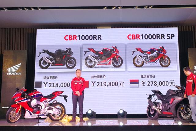 本田CBR1000;本田CBR1000RR;HONDA CBR1000RR;本田CBR1